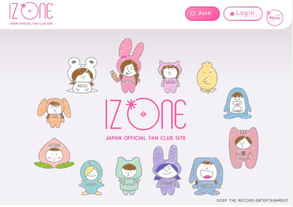 アイズワン【IZONE】日本オフィシャルファンクラブ
